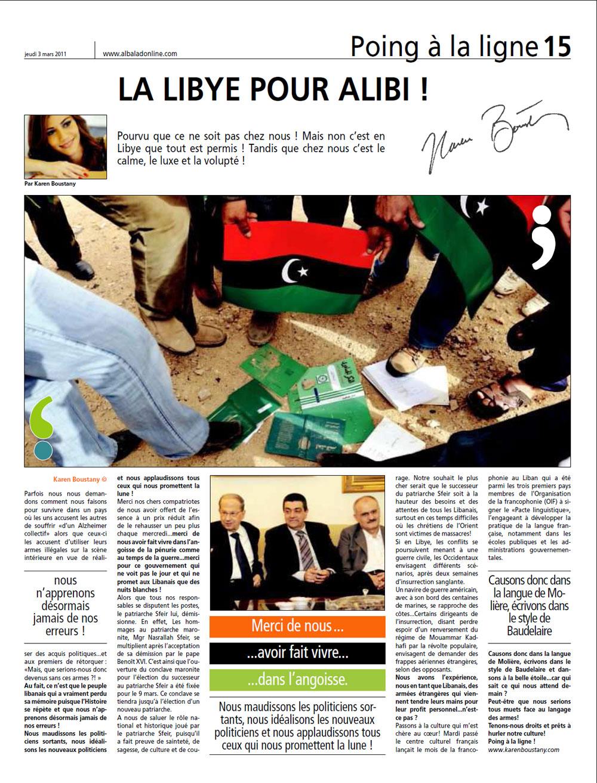 LA LIBYE POUR ALIBI!